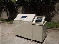 YWX-020塔蘭特鹽霧試驗箱