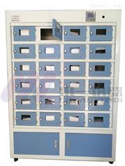 深圳土壤样品干燥箱TRX-24土壤烘箱
