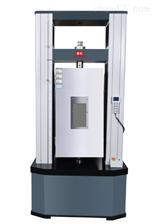 FL- GD金属材料高低温拉力试验机