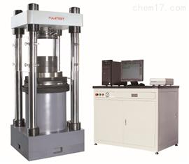 FL-Y电液伺服微机控制压力机