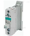 德国西门子Siemens固态继电器