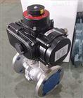 Q941F-25P不锈钢电动球阀