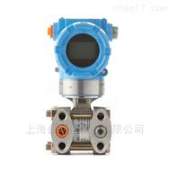 SC308扩散硅压力变送器