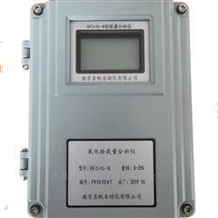 GFZrO2-B GFZrO2-P壁掛式盤裝式氧化鋯氧量分析儀