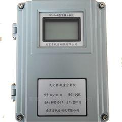 GFZrO2氧化锆氧量分析仪