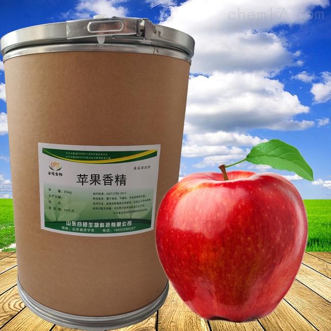 香精苹果香精