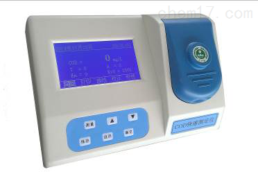 制药厂标准COD氨氮总磷测定仪