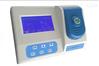 制藥廠標準COD氨氮總磷測定儀