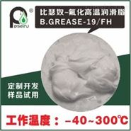 全氟聚醚润滑脂价格查询