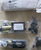 S6VH10G00200160V德国海隆