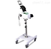 上肢关节康复器(肘关节立式)YTK-E