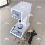 土壤液塑限联合测定仪LP-100