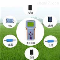 手持农业气象检测仪SYK-SQ6