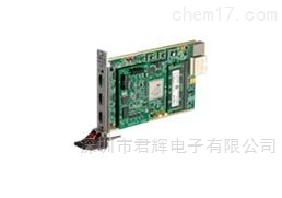 SL-863UTS800 MHL3.x AVLink/eCBUS测试模块