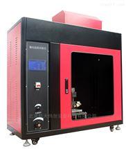 LDQ-2漏电起痕测试仪