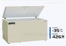 松下三洋普和希MDF-436 医用低温箱低温冰箱