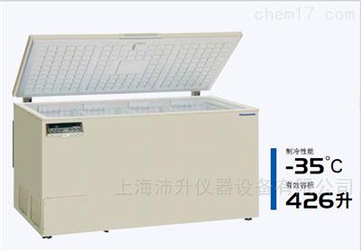 MDF-436松下三洋普和希MDF-436 医用低温箱低温冰箱
