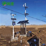 FT-4Q农业四情监测预警系统
