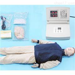 BIX/CPR480湖北全自动心肺复苏模拟人
