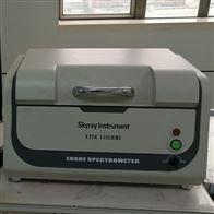 EDX1800B玩具重金属ROHS环保检测仪
