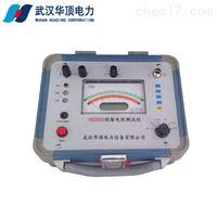 HD2000智能双显绝缘电阻测试仪 电力工程用