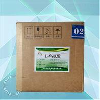 食品级L-鸟氨酸厂家