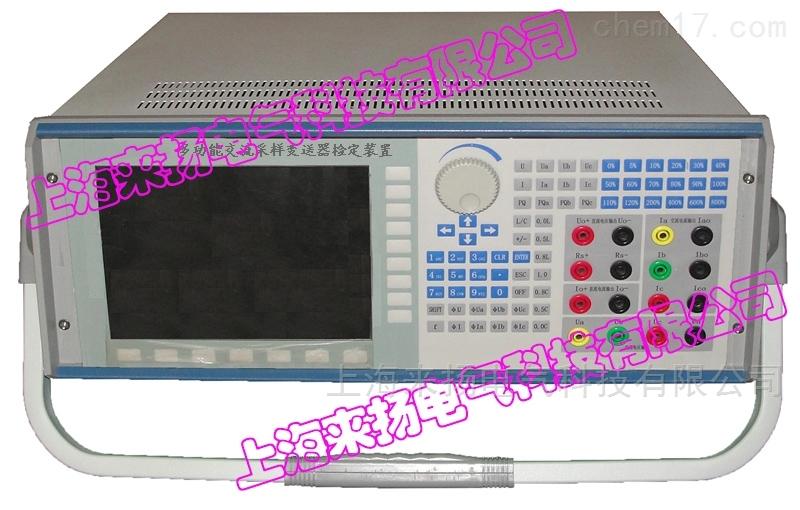 多功能表及变送器校验装置