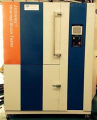 JW-PTH系列冷凝水循環試驗箱