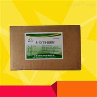 食品级L-天门冬氨酸锌厂家