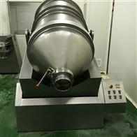 EYH3000型处理二手EYH3000型二维运动混合机