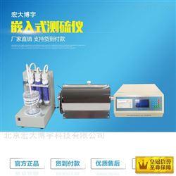 BYDL-3快速智能定硫仪 测硫仪
