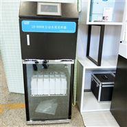 可配防雨柜 LB-8000K水质自动采样器AB桶