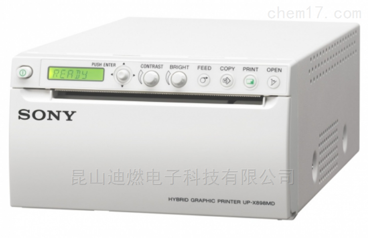 SONY黑白打印机UP-X898MD