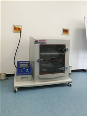 JW-LNS-225冷凝水試驗箱