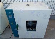 101-4101-4电热鼓风干燥箱