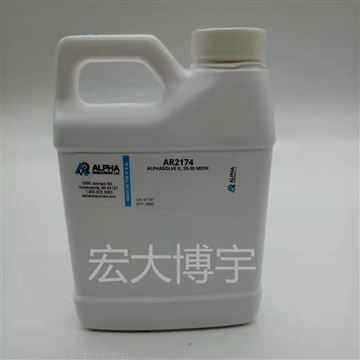 开元三德元素分析仪AR2174烧碱石棉配件耗材