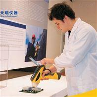 EXPLORER5000国产手持式光谱合金分析仪