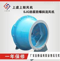 GXF-I-4.0S實驗室玻璃鋼斜流風機