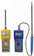 便攜式FD-D1紡織原料水分儀含水檢測儀