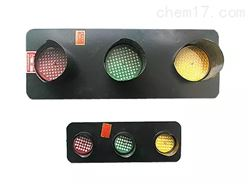 ABC-HCX-150滑触线指示灯