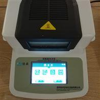 JZ-W-305奶粉实验室水分仪