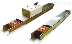 AMC铝壳母线槽厂家