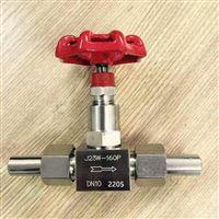 2205雙相鋼儀表針型閥