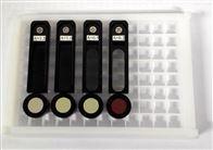 酶标分析酶标分析仪检定用光谱中性及干涉滤光片