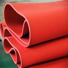 guojiaAji绝缘橡胶板 高压绝缘垫 绝缘垫 高压绝缘垫地毯