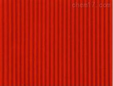 20KV红色绝缘地胶 电力绝缘胶垫 绝缘垫 高压绝缘垫地毯