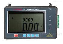 LYJD8000在线接地电阻测试仪