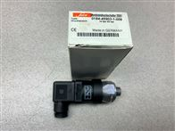 0184-45903-1-009SUCO苏克压力传感器苏克SUCO压力变送器