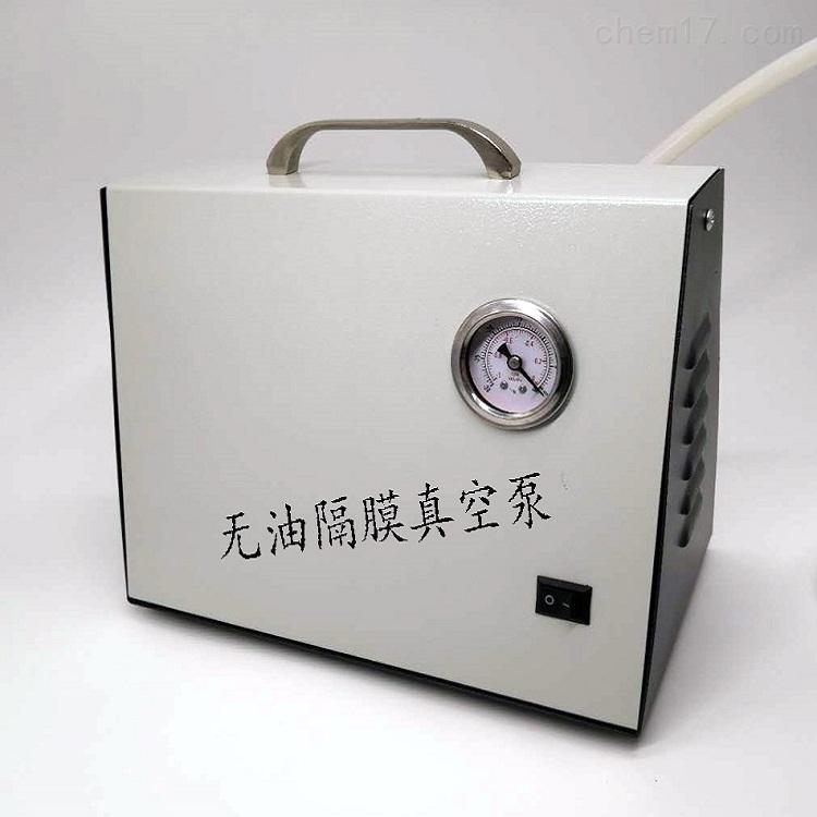 原装无油隔膜真空泵 XZ-6 工作原理