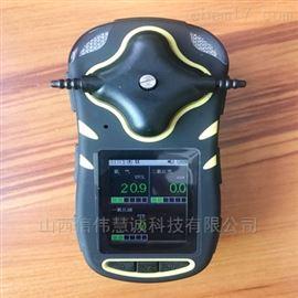 SKH-3B便攜式三合一氣體檢測儀